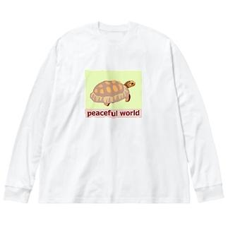 カメの赤ちゃん(グリーン) Baby Tortoise (green) Big silhouette long sleeve T-shirts