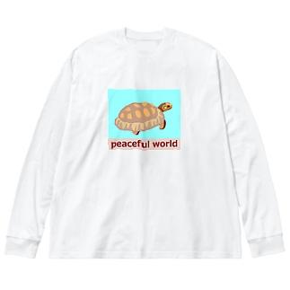 カメの赤ちゃん(ブルー) Baby Tortoise (blue) Big silhouette long sleeve T-shirts