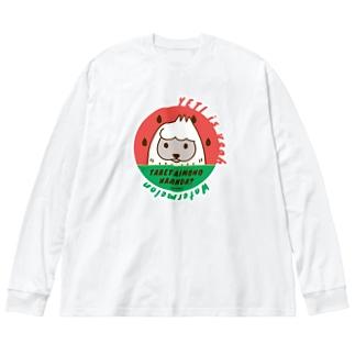 食べたいものなぁんだ? Big Long Sleeve T-shirt