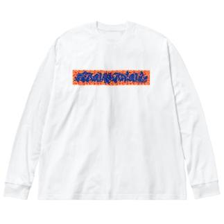 SAUNAFUL グラフィティ BOXロゴ Big Silhouette Long Sleeve T-Shirt