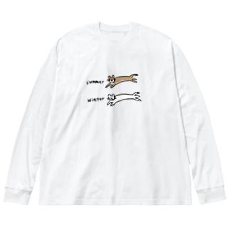 夏と冬のオコジョさん Big Silhouette Long Sleeve T-Shirt