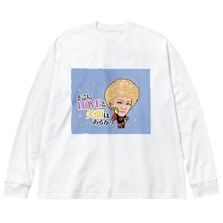 高見ロマンチカ Big Long Sleeve T-shirt