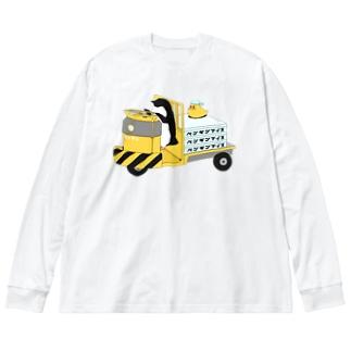 ペンギンアイス Big Silhouette Long Sleeve T-Shirt