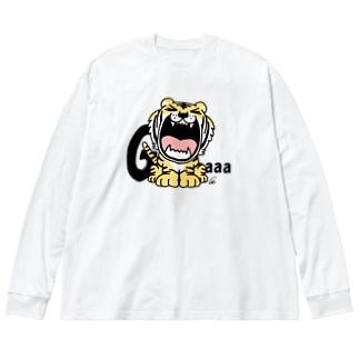 トラがガーーーーーーッ Big Long Sleeve T-shirt
