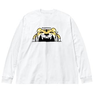 トラがガーーーーーーッ!でかっ Big Long Sleeve T-shirt