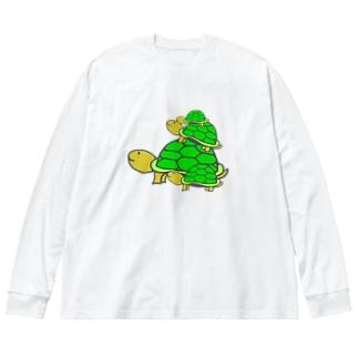 可愛い亀の親子 Big silhouette long sleeve T-shirts