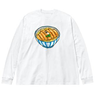 ぶちゃくま。カツ丼 Big silhouette long sleeve T-shirts