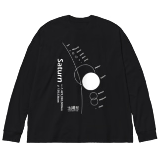 Saturn/土星<みたか太陽系ウォーク応援!> Big silhouette long sleeve T-shirts