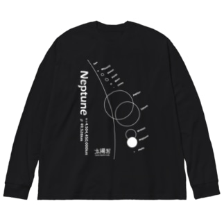 Neptune/海王星<みたか太陽系ウォーク応援!> Big silhouette long sleeve T-shirts