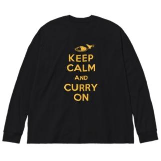 冷静になって、カレー食べよう Big silhouette long sleeve T-shirts