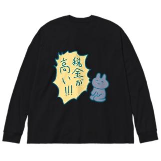 税金が高い Big silhouette long sleeve T-shirts