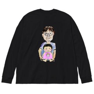 絵かきの家に子供が生まれた Big Silhouette Long Sleeve T-Shirt