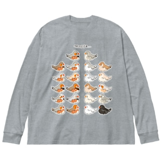エンガワが爆発するキンカチョウ(集合) Big silhouette long sleeve T-shirts