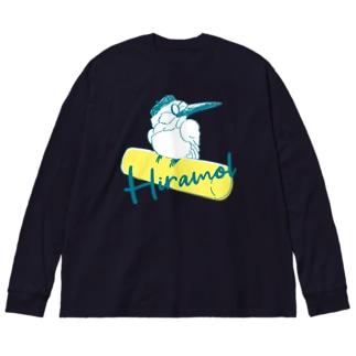 枚方モルックの会(BLUE) Big silhouette long sleeve T-shirts