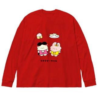 うサウナ♡ちゃん(うサウナチャイナフレンズ) Big silhouette long sleeve T-shirts