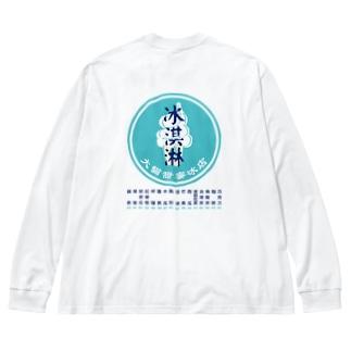 台湾のアイス屋さん バックプリント Big silhouette long sleeve T-shirts
