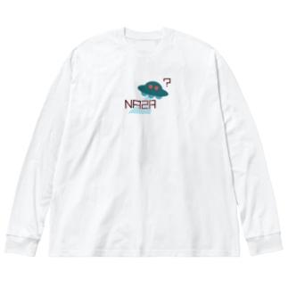 UFOはいます Big silhouette long sleeve T-shirts