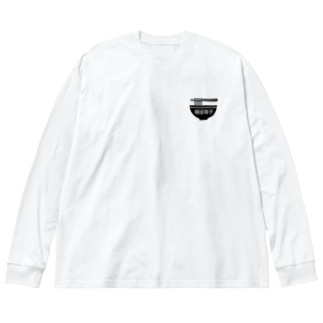 麺屋海子(ブラック) Big silhouette long sleeve T-shirts