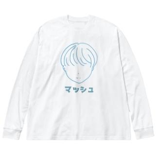 マッシュ男子 Big silhouette long sleeve T-shirts
