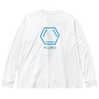理系 ベンゼン Big silhouette long sleeve T-shirts
