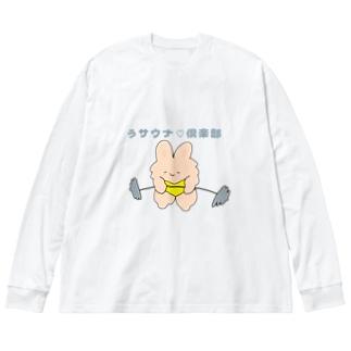 うサウナ♡倶楽部 Big silhouette long sleeve T-shirts