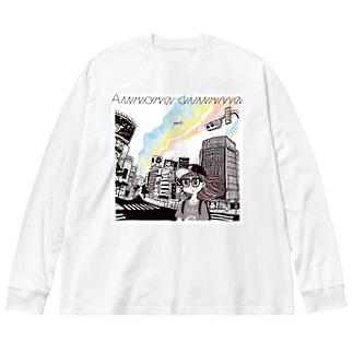 「Aurora diurna」ジャケデザイン2 Big silhouette long sleeve T-shirts