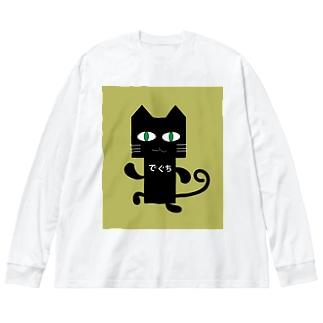 猫でぐち背景有り Big silhouette long sleeve T-shirts