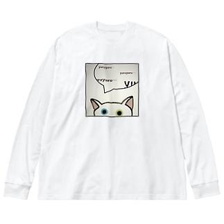 「そーっと・・・」(ゆる猫オッド)Ⅱ Big silhouette long sleeve T-shirts