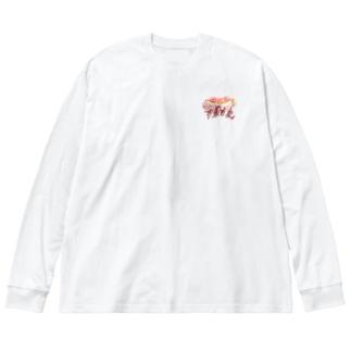 LOVE OF MY LIFE Big Silhouette Long Sleeve T-Shirt