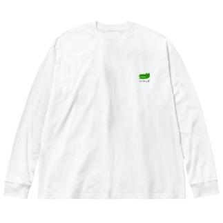 かくれんぼわにさん Big silhouette long sleeve T-shirts