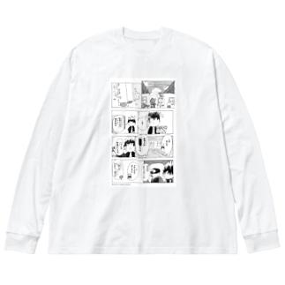 新・鬼斬り 理想の世界・・・の巻 / rio ito Big silhouette long sleeve T-shirts