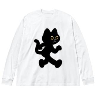 飛び出し坊や猫 黒猫 Big silhouette long sleeve T-shirts