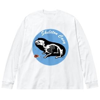 スケルトンモルモット Big Long Sleeve T-shirt