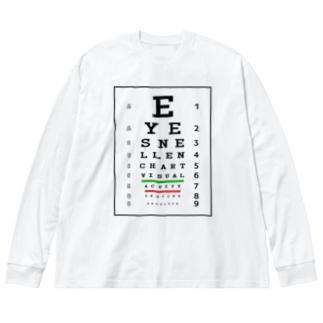 Snellen Chart [前面プリント] Big Silhouette Long Sleeve T-Shirt