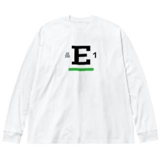 Snellen Chart [両面プリント]  Big Silhouette Long Sleeve T-Shirt
