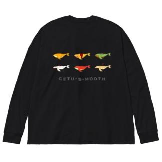 たべくじら*勢ぞろい* Big silhouette long sleeve T-shirts