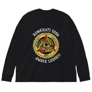米八そばグッズショップの三味一体QR(長袖系)【秘密結社Komehatisobaシリーズ】 Big silhouette long sleeve T-shirts
