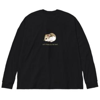 ジャンガリアンハムスター Big Long Sleeve T-shirt