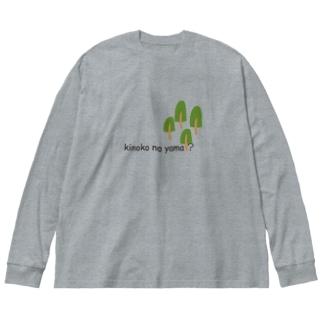 きのこのやま? Big silhouette long sleeve T-shirts