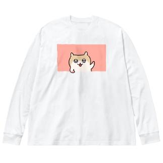 ヤホ!ってしてるコビハムちゃん Big silhouette long sleeve T-shirts