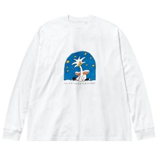 oyasmur さん Big silhouette long sleeve T-shirts
