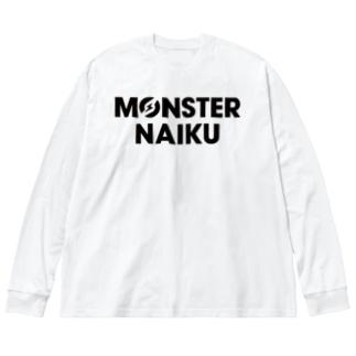 MONSTERNAIKUロングT Big silhouette long sleeve T-shirts