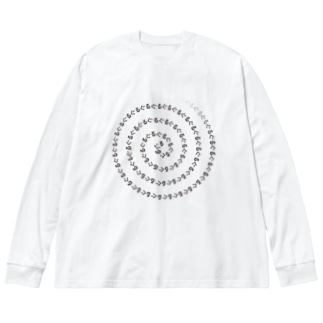 CT93ぐるぐるB*右回り*時計回り Big silhouette long sleeve T-shirts