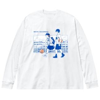 バスケ行こうよ Big Long Sleeve T-shirt
