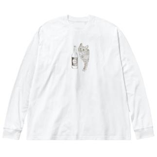 キジトラ猫とどぶろく(ブラウン) Big Silhouette Long Sleeve T-Shirt