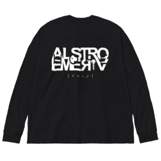 HOPE Big silhouette long sleeve T-shirts