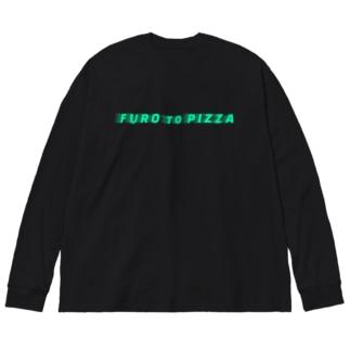 FURO to PIZZA Big Long Sleeve T-shirt
