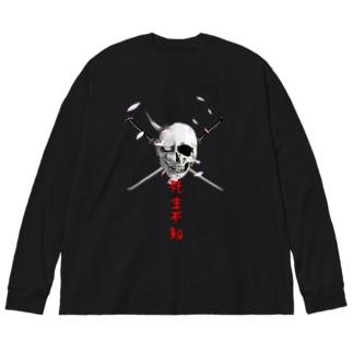 SKULLHANNYA #2 Big silhouette long sleeve T-shirts