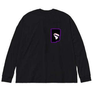 aishiteokure #2 Big silhouette long sleeve T-shirts
