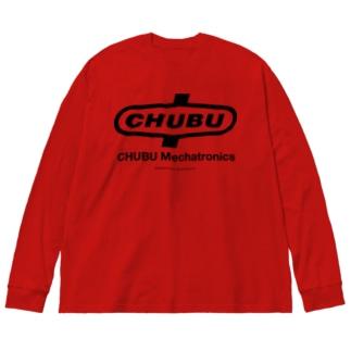 CHUBUロゴ・黒 Big silhouette long sleeve T-shirts